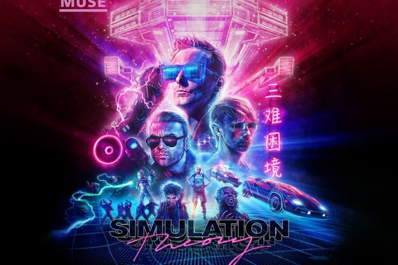 Muse: 'Simulation Theory' (Warner, 2018)