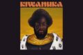 Michael Kiwanuka: 'Kiwanuka' (Polydor, 2019)