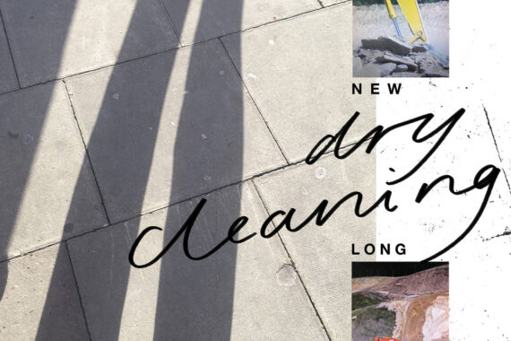 Dry Cleaning: 'New Long Leg' (4AD, 2021)